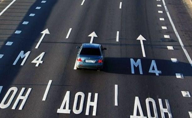 С 28 марта на платных участках трассы М4 «Дон» заработает новая система оплаты