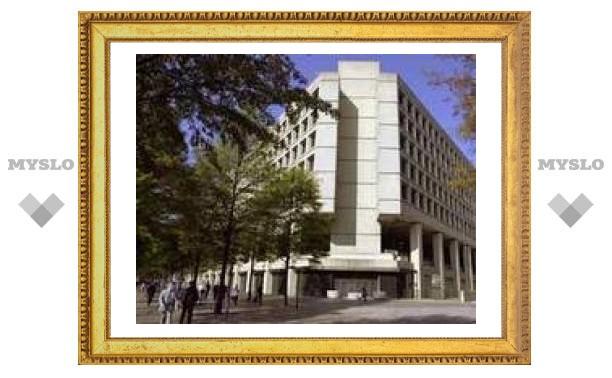 ФБР заявило о нехватке агентов для расследования финансового кризиса