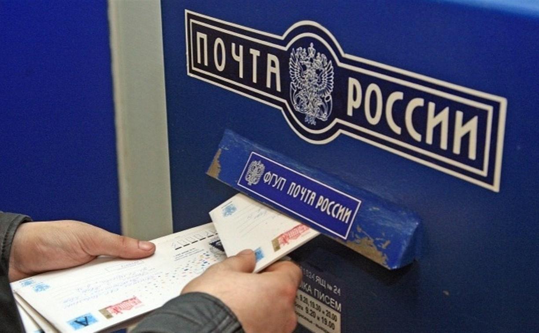 В России могут вернуть уголовную ответственность за подделку почтовых марок