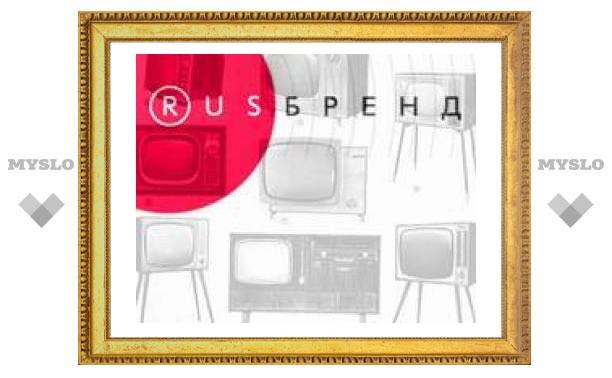 Рекламодатели выступили против сокращения рекламных пауз на ТВ
