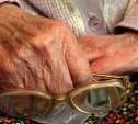 Ранее судимый туляк ограбил двух  орловских пенсионерок