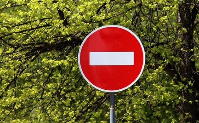 18 и 19 июля в Центральном переулке Тулы ограничат движение транспорта