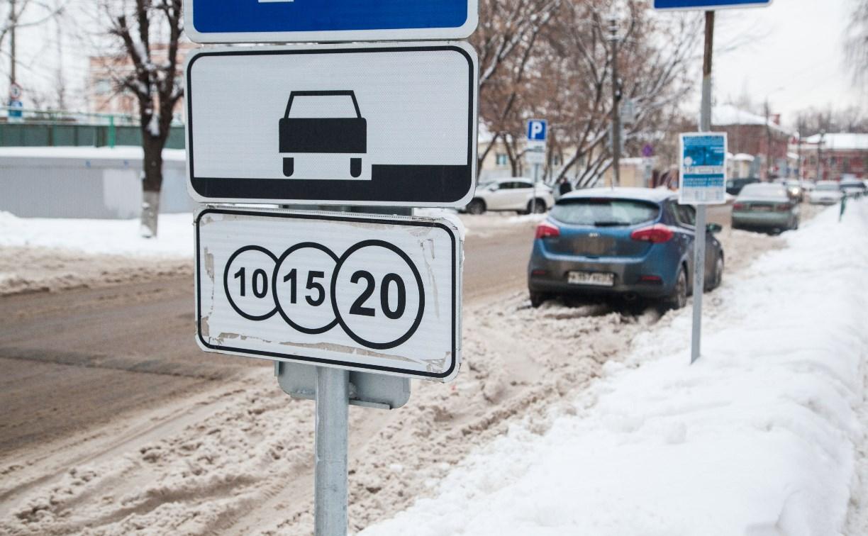 В Туле платная парковка будет стоить 20 рублей за час