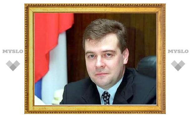 Губернатор Тульской области поздравил премьер-министра РФ с днем рождения