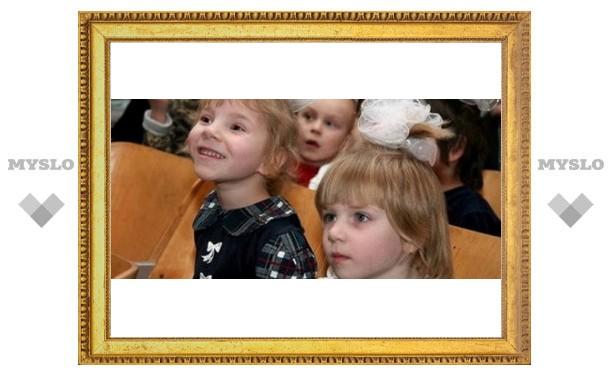 Дети-сироты в Туле нашли семью