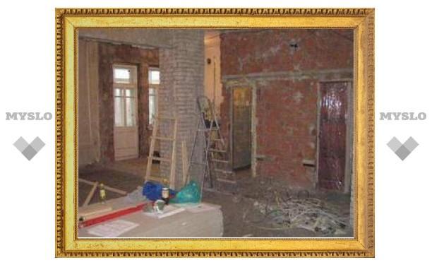 В Щекине отремонтируют 120 жилых домов