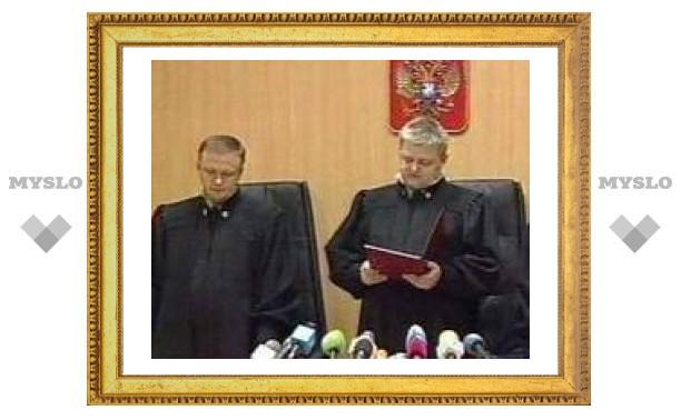 В Туле начинается процесс по делу о тройном убийстве