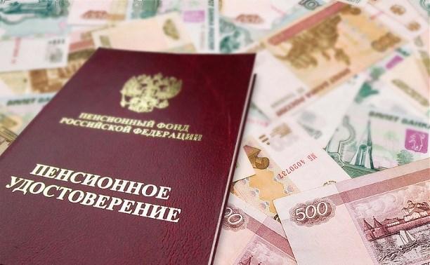 Пенсия по старости вырастет до 13 тысяч рублей