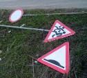 В Ясногорске местный житель воровал дорожные знаки