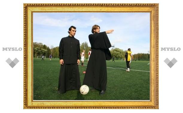 В Туле священники и церковнослужители проведут футбольный турнир