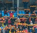 «Арсенал» оштрафовали на 20 тысяч рублей за поведение болельщиков