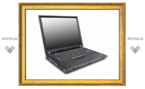 Lenovo отзывает 200 тысяч элементов питания для ноутбуков