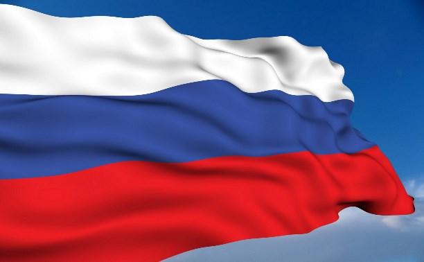 Как в Туле отметят День Государственного флага