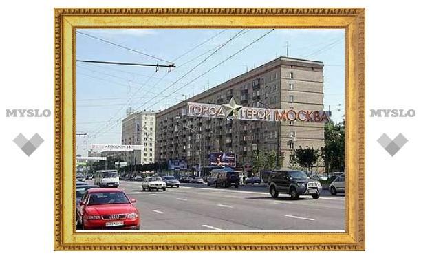Власти Москвы определились с маршрутами дублеров Кутузовского проспекта