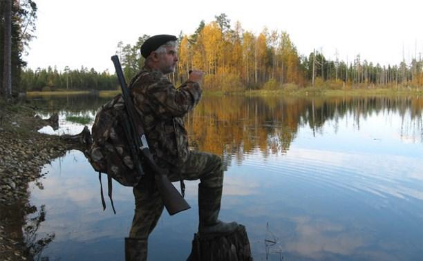 В комитете по охоте и рыболовству незаконно выдавали охотничьи билеты