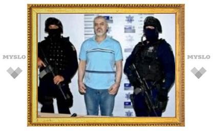 "В Мексике арестовали главу наркокартеля ""Тихуана"""