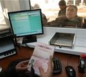 Заплативших должников вычеркнут из списка невыездных за один день