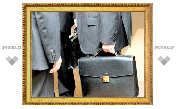 В Тульской области назначен новый директор департамента инвестиционной деятельности и внешних экономических связей