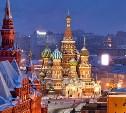 Названы страны, жители которых чаще других посещают Россию