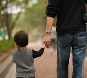 Президент подписал закон о защите прав детей с родителями-заключенными