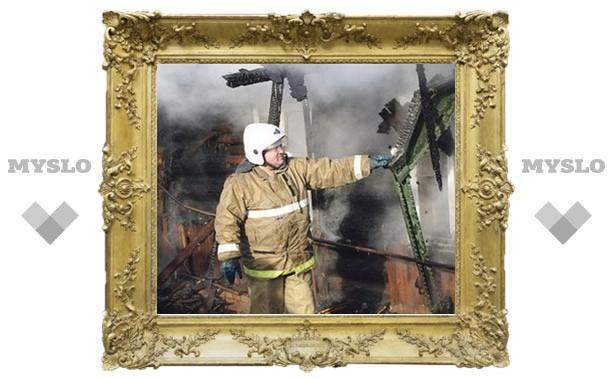 Тулу захлестнули пожары: 129 возгораний домов в Тульской области за месяц