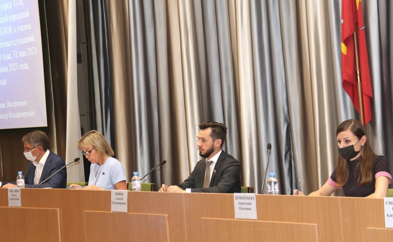 Депутаты внесли дополнения в адресный перечень объектов проекта «Наш город»