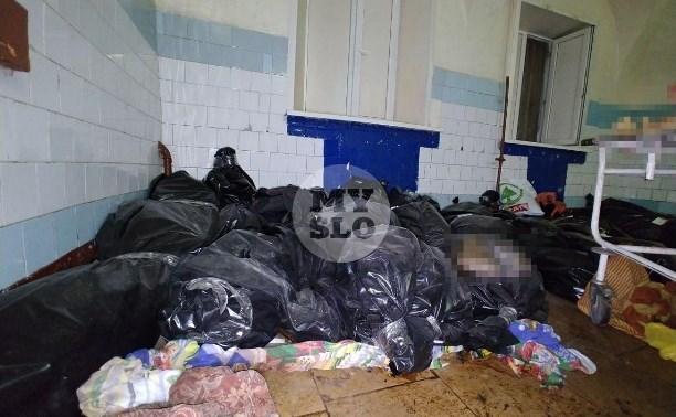 Минздрав рассказал об итогах проверки переполненного морга в Туле