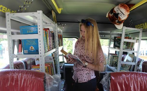 В Туле начали работать летние читальни