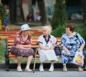 Государство задумалось о продлении моратория на накопительную часть пенсий