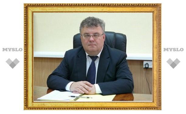 Главой Зареченского района Тулы стал Валерий Федоров