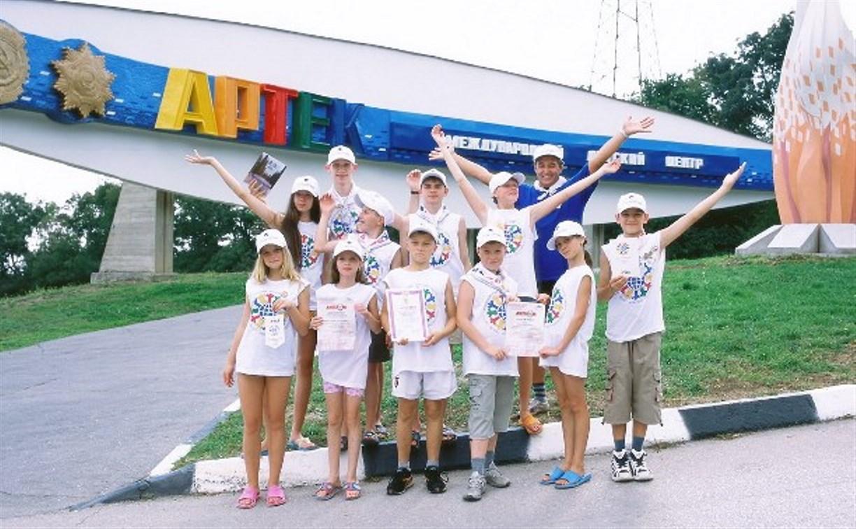 Тульские школьники могут выиграть путёвку в «Артек»