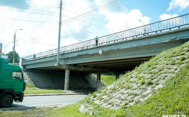 В правительстве Тульской области определили сроки ремонта тульских мостов