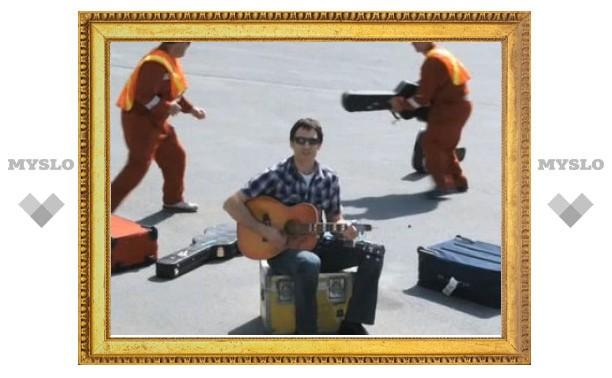 Музыкант песней отомстил авиакомпании за сломанную гитару