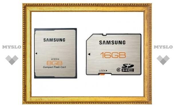"Samsung разработал ""неубиваемую"" карту памяти"