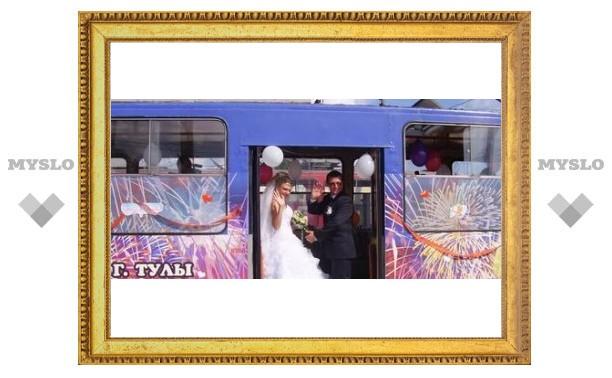В Туле появился свадебный трамвайчик