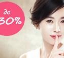 MayaKorea – революционная корейская косметика по привлекательной цене