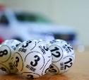 Многодетный туляк выиграл в лотерею квартиру в Москве