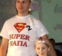 В Тульской области выберут лучших отцов