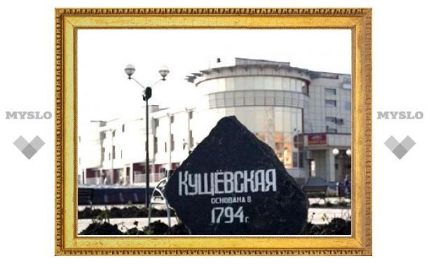 В Кущевской сотрудницу милиции посадили условно за сокрытие изнасилования