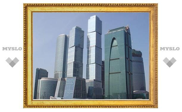 Москва поднялась на семь позиций в рейтинге финансовых центров