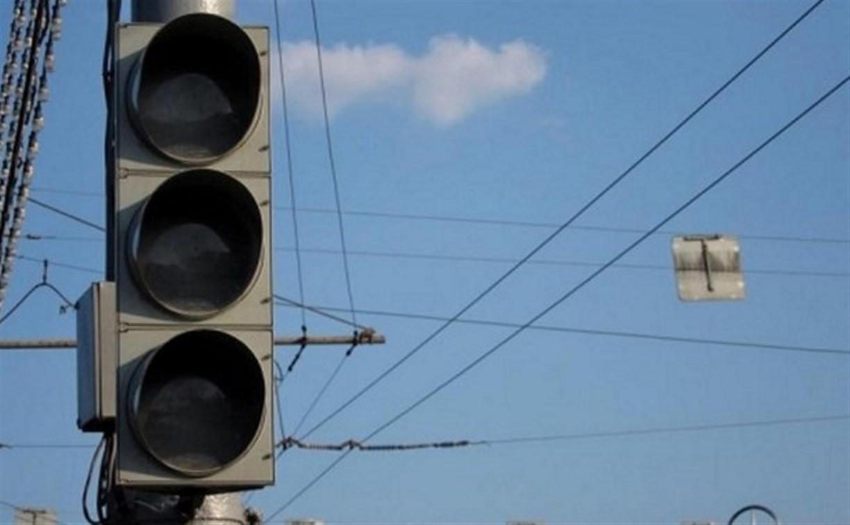13 и 14 августа в Туле отключат несколько светофоров