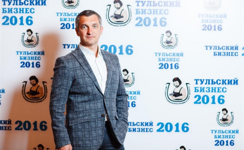 ГК «Аврора» получила премию «Тульский Бизнес – 2016»