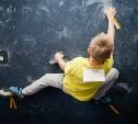 В Туле пройдёт детский фестиваль по скалолазанию