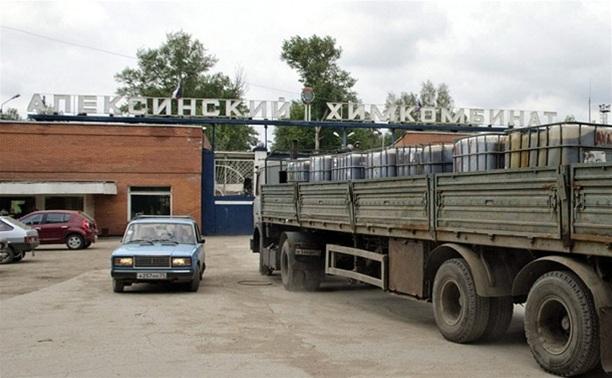 Во время ЧП на Алексинском химкомбинате ранены три человека