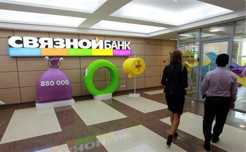 ЦБ отозвал лицензию у банка «Связной»