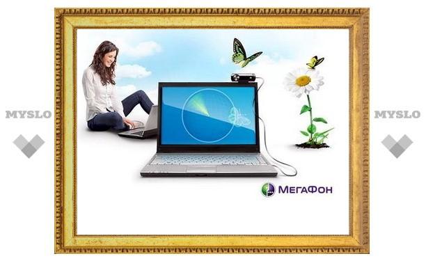 МегаФон сделал услугу «Видеонаблюдение» доступной для туляков