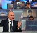 Владимиру Путину задали вопрос из Тульской области про заморозку накопительной части пенсии