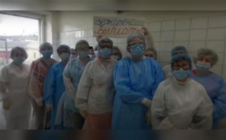 Прокуратура не нашла нарушений в оплате труда медиков Новомосковской больницы