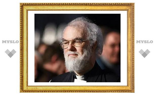 Глава англиканской церкви назвал христианство оскорбительным для мусульман