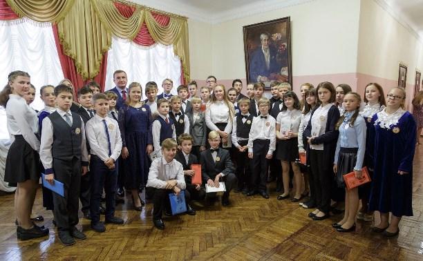 В Туле открыли Центр одаренных детей «Мастерская талантов»